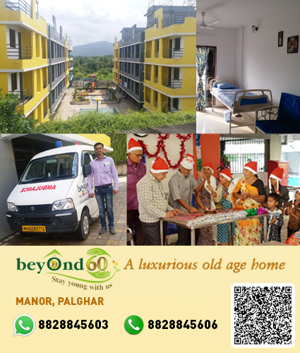 Beyond60 - Care Home for Elderly People